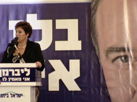 """המזכ""""לית פאינה קירשנבאום: יש להקדים הבחירות (צילום: יוסי זילברמן)"""