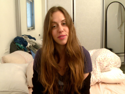הבלוג הראשון של דנה (תמונת AVI: mako)