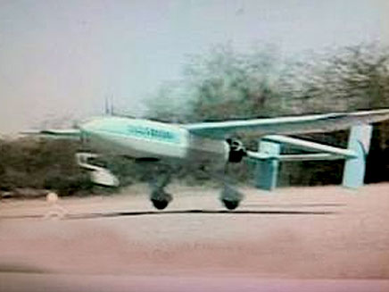 טרור כחול-לבן נגד ישראל (צילום: חדשות 2)