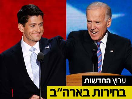 ביידן וראיין - ראש בראש (צילום: רויטרס, AP)
