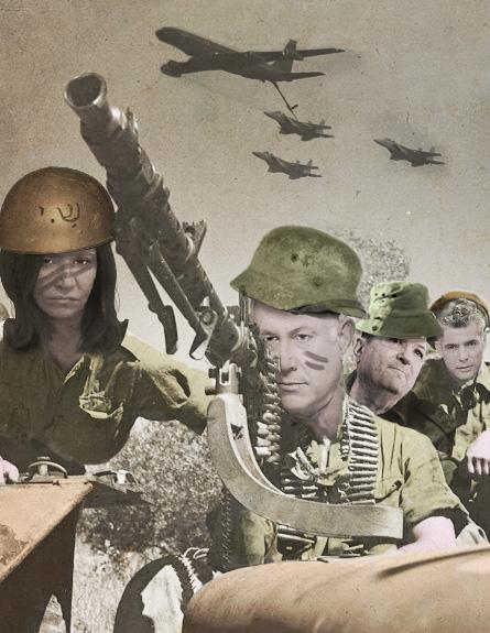 פוליטיקאים בצבא (צילום: אילוסטרציה)