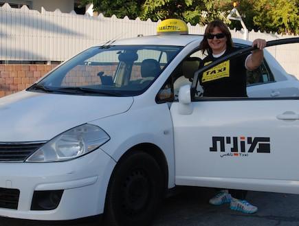 אורה לוי, מוניתה