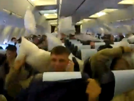 afghanistan pillow fight