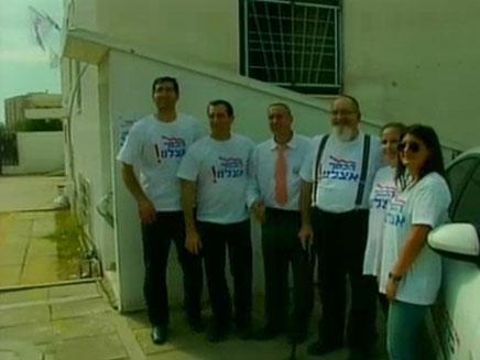 המפלגות הקטנות מתכוננות לבחירות (צילום: חדשות 2)
