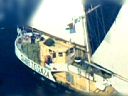 """האונייה """"אסטל"""" בזמן ההשתלטות (צילום: דובר צה""""ל)"""