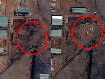 המפעל שהופצץ בחודש אוקטובר, ארכיון (צילום: AP)