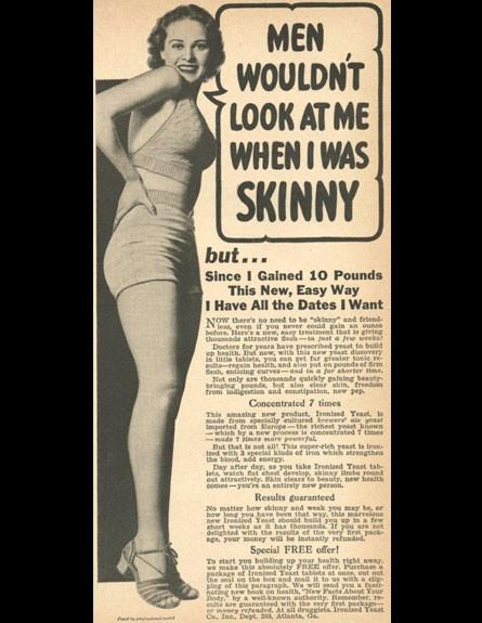 פרסומות בעד נשים מלאות