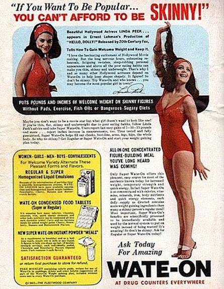 פרסומת לעידוד השמנה