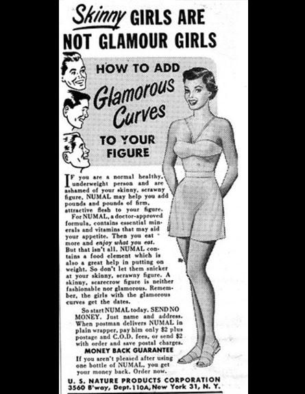 פרסומת להשמנה- נשים רזות אינן זוהרות