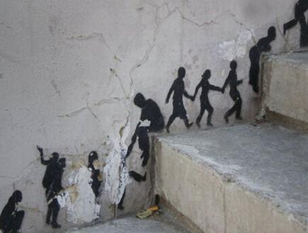 מדרגות אנשים קטנים (צילום: מתוך האתר ybdc.nl)