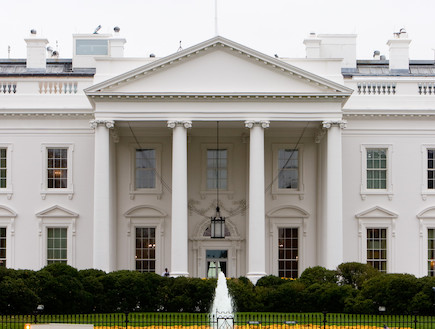 חזית הבית הלבן