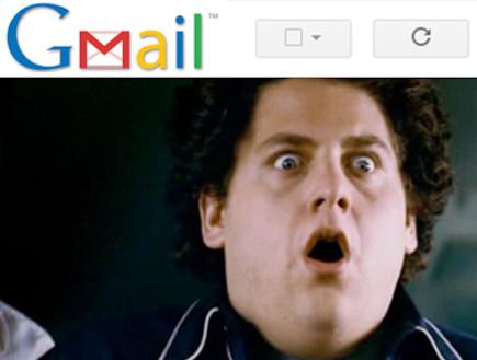 gmail מביך (צילום: אילוסטרציה)