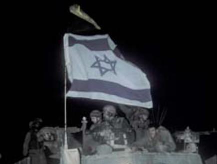 """יציאת צה""""ל מלבנון"""