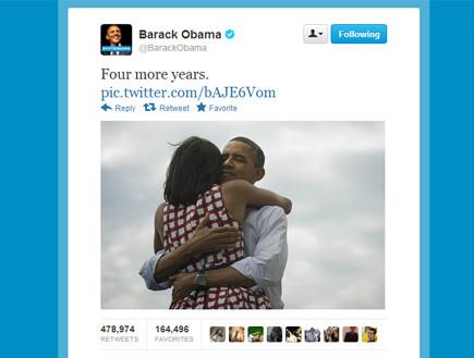 ציוץ הניצחון של ברק אובמה (צילום: טוויטר)