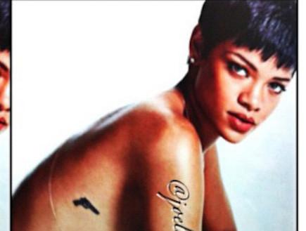 ריהאנה ערומה יותר