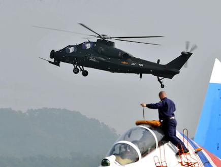 המסוק הסיני נחשף במפגן האווירי (צילום: ChinaDaily)