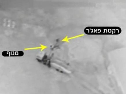 שיגור פאג'ר 5 (צילום: חדשות 2)