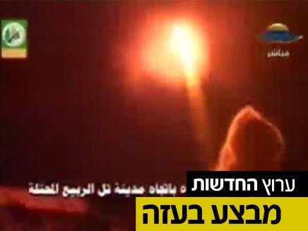 שיגור פאג'ר (צילום: חדשות 2)