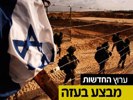 חיילים (צילום: חדשות 2)