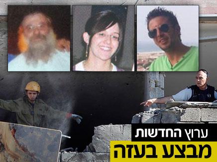 שלושת ההרוגים מהגראד בקריית מלאכי (צילום: חדשות 2, רויטרס)