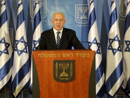 """ראש הממשלה בנימין נתניהו נושא דברים בקריה, תל אביב (צילום: אבי אוחיון, לע""""מ)"""