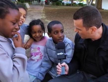 ילדים בקרית מלאכי (תמונת AVI: mako)