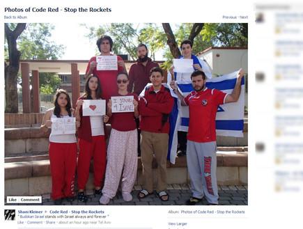 סטודנטים מאוסטרליה מתגייסים: (צילום:  Photo by Flash90)