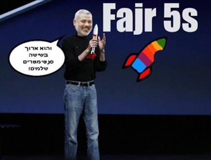 Fajr 5S (תןגאג) (צילום:  Photo by Flash90)