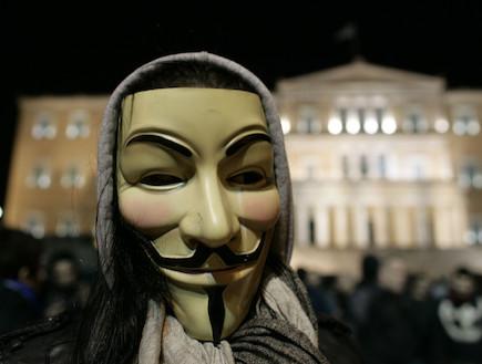 אנונימוס (צילום: Milos Bicanski, GettyImages IL)