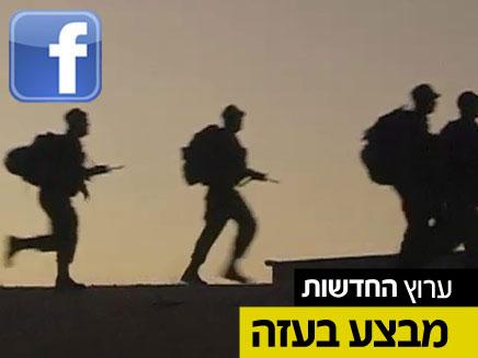 פוסטים בעייתיים בפייסבוק (צילום: חדשות 2)
