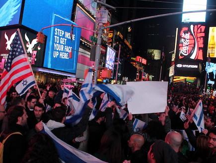 הפגנה פרו-ישראלית בניו יורק (צילום: זיו פישפדר)