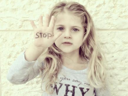 הקמפיין של עידו סימיוני באינסטגרם (צילום: עידו סימיוני, instagram)
