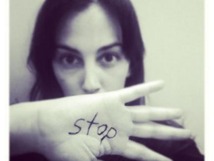 הקמפיין באינסטגרם (צילום: instagram)