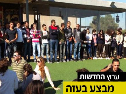 סטודנים בחיפה עומדים דקת דומייה יום אחרי חיסול ג'ע (צילום: חדשות 2)