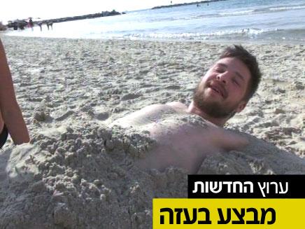 ביקור בחוף הים. צפו (צילום: חדשות 2)