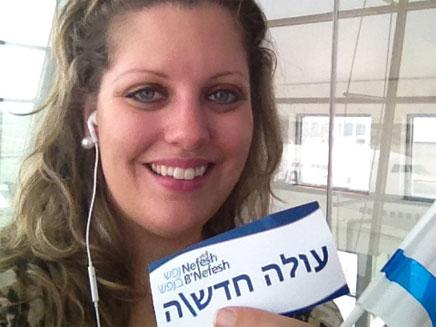 גאה להיות ישראלית. מייגן טרנר (צילום: חדשות 2)