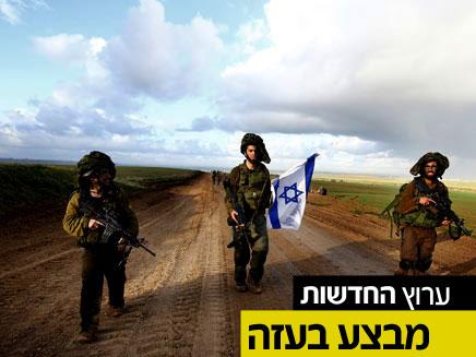 איך לעזור להסברה הישראלית? (צילום: רויטרס)