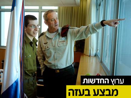 """שליט וגנץ, מספר ימים לאחר שחרורו (צילום: דו""""צ)"""