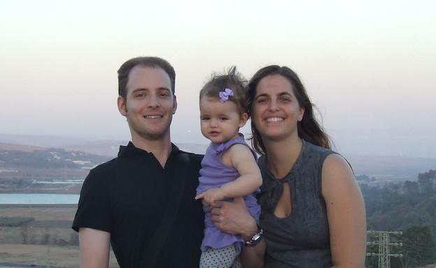 שני שטרן ומשפחתה