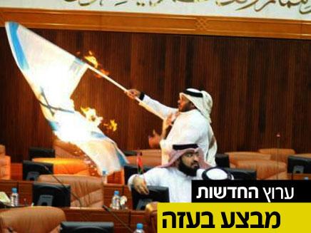 שרף דגל ישראל ועורר סערה (צילום: http://www.b4bh.com)