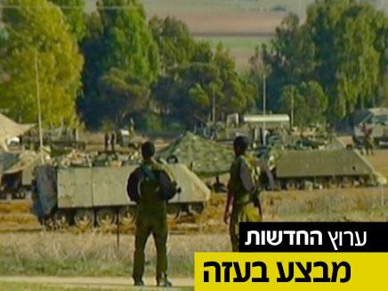 """כוחות צה""""ל מתכוננים לכניסה קרקעית (צילום: חדשות 2)"""