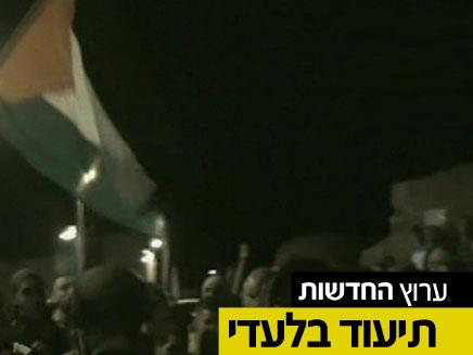 ההפגנה הערב בעכו (צילום: חדשות 2)