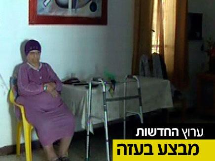 סיפורם של הקשישים באופקים