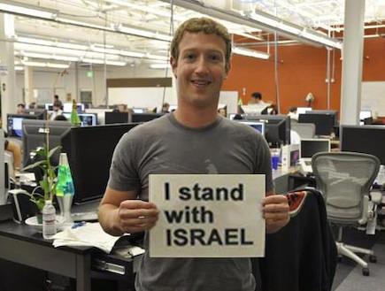 מארק צוקרברג מחזיק שלט (צילום:  Photo by Flash90)