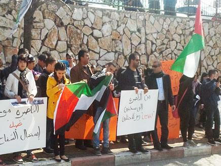 קן טרור? הפגנה בנצרת, ארכיון (צילום: פוראת נאסר)