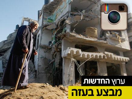 """צפו בכתבת רשת """"אל-ערבייה"""" (צילום: AP)"""