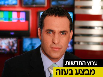 אודי סגל (צילום: חדשות 2)