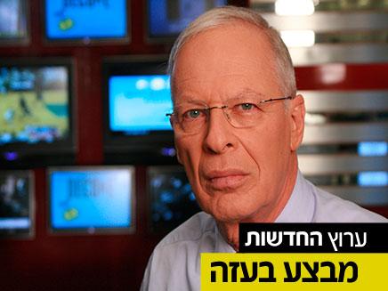 אהוד יערי (צילום: חדשות 2)