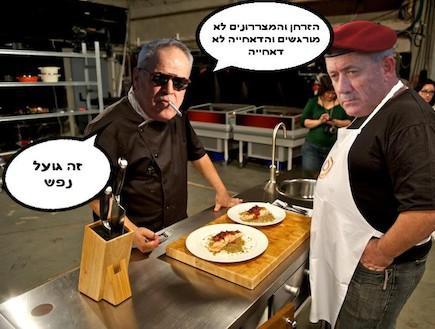מאסטר שף