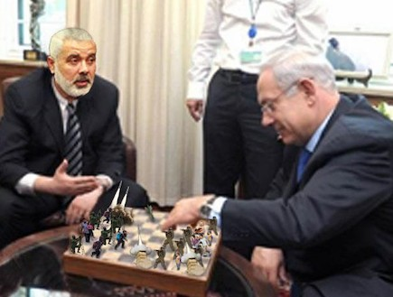 ביבי והנייה משחקים שח